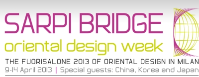 Sarpi_Bridge_2013_logo