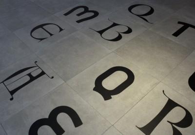 Monk_font_Umbria